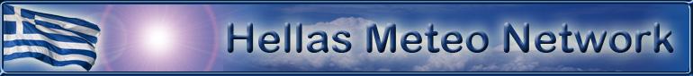 Τρέχοντες Μετεωρολογικοί Χάρτες ( Νέφη, Πιέσεις ,Άνεμοι ,Θερμοκρασίες )